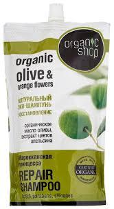 <b>Organic Shop шампунь Марокканская</b> принцесса Восстановление ...