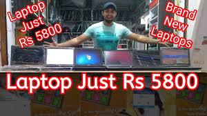 <b>Wholesale</b> Laptop Market I Brand <b>New</b> Laptop Just Rs 5800 I Laxmi ...