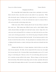 autobiographical essay examplesample autobiography essay definition essay sample   essays on bullying  communication essay