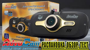 <b>Видеорегистратор AdvoCam FD8 Gold II</b> GPS+ГЛОНАСС ...