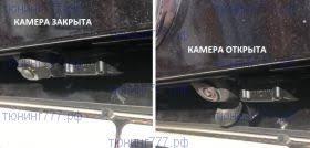<b>Защита</b> от грязи штатной <b>камеры заднего вида</b>