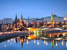 Images & Illustrations of capital of the Russian Federation