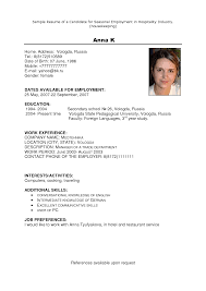 resume for hotel housekeeping best business template resume for housekeeping position in hotel hotel housekeeper for in resume for hotel housekeeping 12001