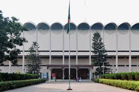 Museo nacional de Bangladés
