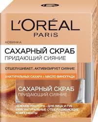Beauty Market - <b>L'Oreal</b> Paris <b>Сахарный</b> скраб для лица ...