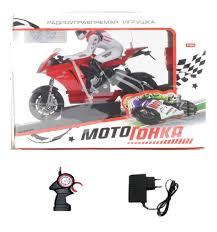 Купить игрушечный <b>Мотоцикл радиоуправляемый</b> мотогонка на ...