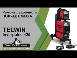 Ремонт <b>сварочного</b> полуавтомата <b>Telwin inverpulse</b> 425