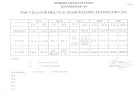 kendriya vidyalaya picket time table for class xi practical session ending examination 2016