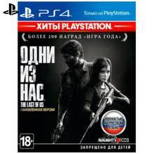 <b>Игра для Sony</b> PlayStation 4 Одни из нас. Обновленная версия ...