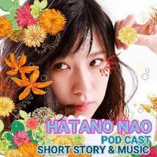 波多野菜央 SHORT STORY MUSIC