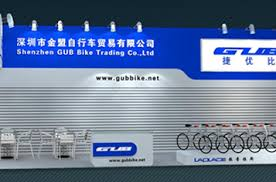 Home -<b>GUB Bike</b> International Limited