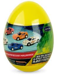 Детская <b>машинка Autogrand Сюрприз</b> в яйце Dream Sport Car ...