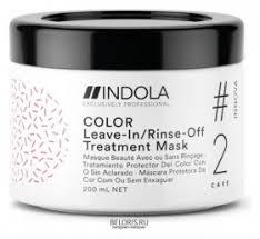 Купить <b>маску</b> для волос <b>Indola</b> в интернет магазине косметики ...