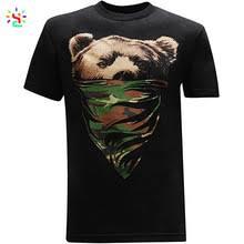 Китай Черный Медведь Trading торговля, купить Черный ...