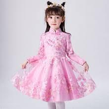 Buy <b>Cinderella Princess Costume Girl</b> online - Buy <b>Cinderella</b> ...