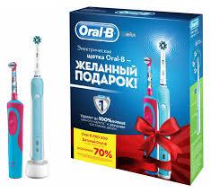 <b>Набор электрических зубных щеток</b> Oral-B Family PRO 500 + ...