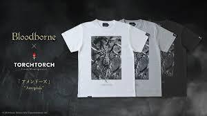 Amygdala/ Bloodborne <b>T</b>-<b>Shirt</b> Collection | TORCH TORCH