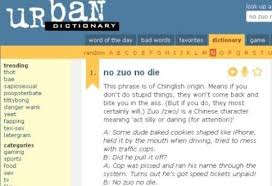 "Chinese Meme ""No Zuo No Die"" Laughs in the Face of Reason 