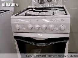 <b>Плита газовая Deluxe</b> 5040-33 видео обзор - YouTube