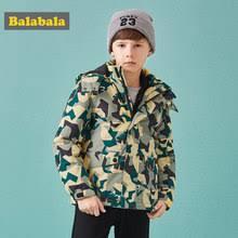 <b>New Boy Coat</b>