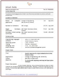 Doc Format Computer Science Engineering Resume Objective Free Template Samples Of Resumes