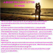 How to write an application letter in hindi Cover Letter Templates