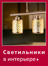 Подвесная <b>люстра Mantra 1820</b> - Интернет-магазин освещения ...