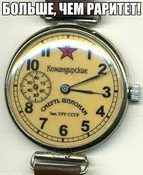 (34) Твиттер | Винтаж наручные часы