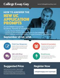 how to answer the new uc application prompts a day online color flyer