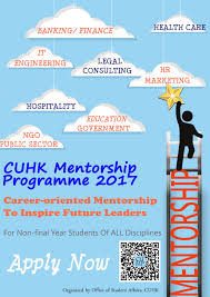cuhk career planning and development centre cuhk mentorship application procedure