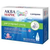 Аптеки «Апрель» | Аква марис <b>Насадки сменные для</b> аспиратора ...