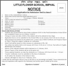 doc application form templates sample example format of admission form 7 sample admission form15 employment