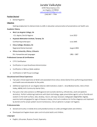 dentist resume cover letter dentist resume examples    dentist resume examples