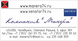 Манера