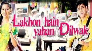 Lakhon hain yahan dilwale movie के लिए चित्र परिणाम