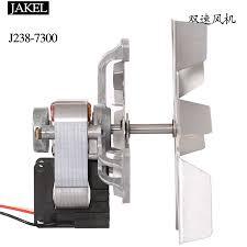 J238-7300 fan KAKEL high and low speed second gear three line ...
