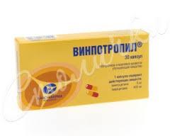 <b>Винпотропил</b> капс.<b>5мг</b>+400мг №30 купить в Москве по цене от ...