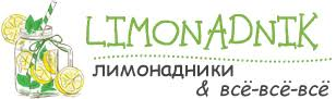 Магазин лимонадников и <b>диспенсеров для напитков</b>