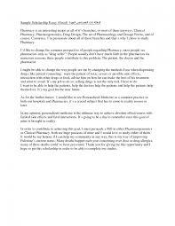essay school essay examples nursing school essay samples pics essay education admissions essay school essay examples