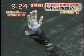 「カーネル・サンダースが道頓堀に投げ込まれた」の画像検索結果
