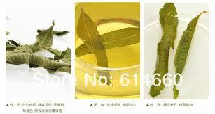 110 г лимонной вербены / вербена чай потеря веса для ...