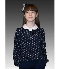 <b>Школьные блузки</b>, кофточки, водолазки для девочек - Купить в ...