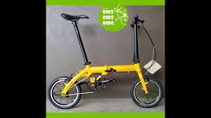 "Review รีวิว Crius <b>Smart 2.0</b> Folding <b>Bicycle</b> 14"" - YouTube"