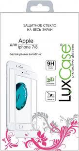 Защитное стекло <b>Luxcase 3D Glass для</b> Apple Iphone 6/6S/7/8 ...