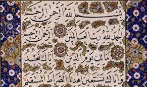 <b>Islam</b> Through Its Scriptures | edX