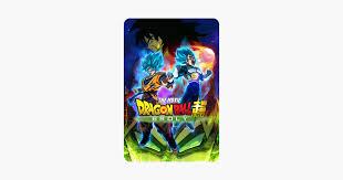 <b>Dragon Ball Super</b>: Broly on iTunes