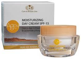 Care & Beauty Line Коллагеновый <b>увлажняющий дневной крем</b> с ...