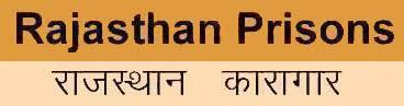 Rajasthan Prisons Department Recruitment 2015 - 2016 Application Form for 925 Jail Prahari Posts