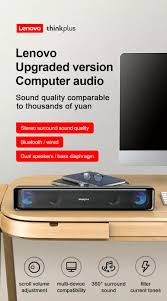 Cart Revo - <b>Lenovo ts32</b> computer audio. USB multimedia ...