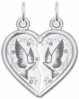 «<b>Серебрянная подвеска</b> (10059)» — Результаты поиска ...